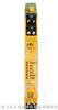Pilz 紧凑型安全继电器PNOZ S1