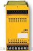 Pilz PNOZmulti模块化安全继电器输出扩展模块mc1p