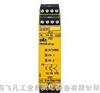 皮尔磁PILZ:传感器、安全继电器