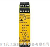 Pilz 皮尔磁PNOZ e1.1P 固态继电器