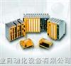 Pilz 可编程安全系统/皮尔磁可编程安全系统