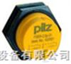 PILZ(皮尔磁)安全继电器