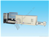 TP-WK-2E型微库仑综合分析仪