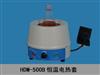 HDM-B系列电子调温电热套