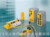 皮尔磁PSS可编程安全和控制系统