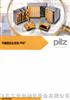 PILZ继电器/德国皮尔磁继电器