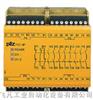 德国皮尔磁PNOZmulti 系列/德国pilz继电器