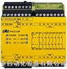 皮尔磁电子监控继电器/pilz继电器