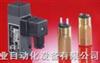 SUCO压力传感器 SUCO压力变送器