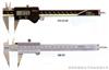 mitutoyo三丰573-225-10数显尖爪卡尺
