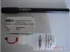 NH500/TC氨氮电极