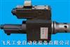 意大利ATOS电磁阀DHI-0631/2-X
