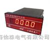 PZ91型面板式直流數字電壓表