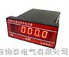PZ88型面板式直流數字電壓表