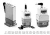 CX-ARM110-03SMC集装式减压阀