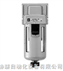 AL800-02SMC大流量型油雾器