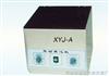 XYJ-ALD-3LD-5大容量电动离心机