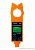 ETCR9100高低壓鉗形電流表