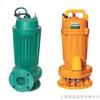 WQD型单相污水潜水泵