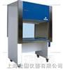 BCM-1000生物凈化工作臺