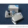 小鼠5核苷酸酶(5-NT)ELISA试剂盒批发