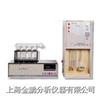 凯氏定氮仪(蒸馏器/消化炉)