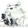 VickersPVQ63柱塞泵柱塞泵(变量泵)