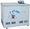 XWK- 25低温冷冻箱