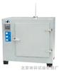 XCB-300I电热鼓风箱
