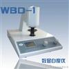 WBD-1数显台式白度仪