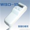 WBD-1B数显便携式白度仪