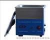 VGT1613型超声波清洗机