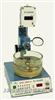 针入度试验器(测石蜡)(带恒温浴)