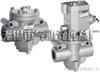 K22JD-20W 截止式电磁换向阀  无锡市beplay总厂