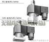 AG310-1-1/AG310-1-2/AG310-2-1/AG系列多用途电磁阀 无锡市beplay总厂