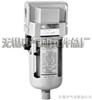 AF2000-01/AF3000-02/AF3000-03/AF系列空气过滤器 无锡市beplay总厂