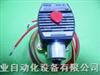 美国捷高EF8342G1 电磁阀JOUCOMATIC 电磁阀