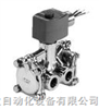 美国捷高NF8551A321 电磁阀JOUCOMATIC 电磁阀