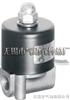 2SH012-08/2SH012-06/2SH020-10/2SH012-08二位二通直动式电磁阀 无锡市beplay总厂