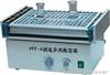 HY-4\ZD-4 调速多用振荡器