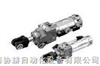 M/160360/MNORGREN诺冠精巧型平行夹紧器