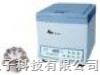 TDL-50B型低速臺式大容量離心機