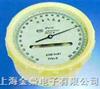 高原型空盒气压表