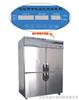 CZ-1000FC种子低温低湿储藏箱