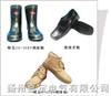 10绝缘靴