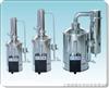 HS-Z11-20不锈钢蒸馏水器