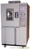 SN-900 氙灯耐气候试验箱