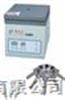 TDL-5B台式低速离心机