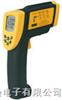 AR-872非接触式红外线测温仪