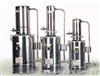 JYZD-10 不锈钢蒸馏水器